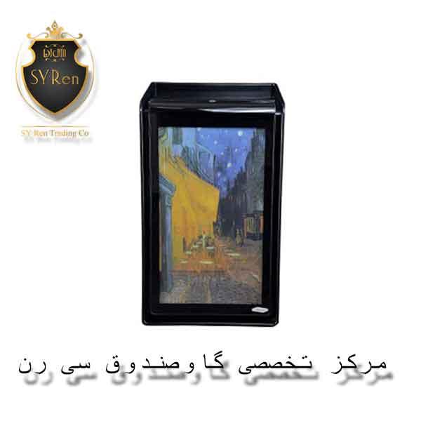 گاوصندوق مازندران