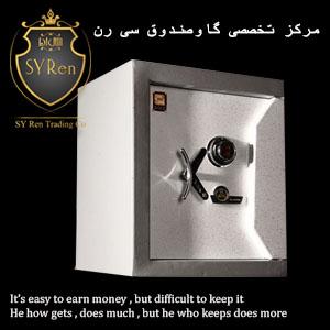 قیمت گاوصندوق ایرانی کاوه